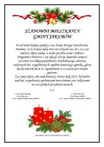 Przed nami kolejny piękny czas Świąt Bożego Narodzenia. Pomimo, że te święta będą inne niż dotychczas, lecz to czas radości, odpoczynku, a nadto przebaczenia i miłości. Pragniemy Państwu z tej okazji złożyć najserdeczniejsze życzenia wszelkiej pomyślności, niesłabnącego zdrowia, radosnych dni, wypełnionych ciepłem domowego ogniska, gdzie każdy smutek idzie w zapomnienie a szczęście jest stałym gościem. Życzymy także, aby nadchodzący Nowy Rok 2021, był pełen nadziei, wypełniony spełnianymi marzeniami oraz sukcesami we wszystkich przedsięwzięciach.